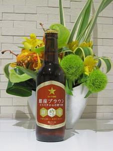 銀座ブラウン ビール