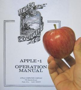 アップル社のロゴになった林檎2